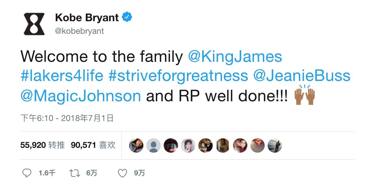 Kobe Bryant 歡迎 LeBron James 加入「Lakers 大家庭」並盛讚管理層