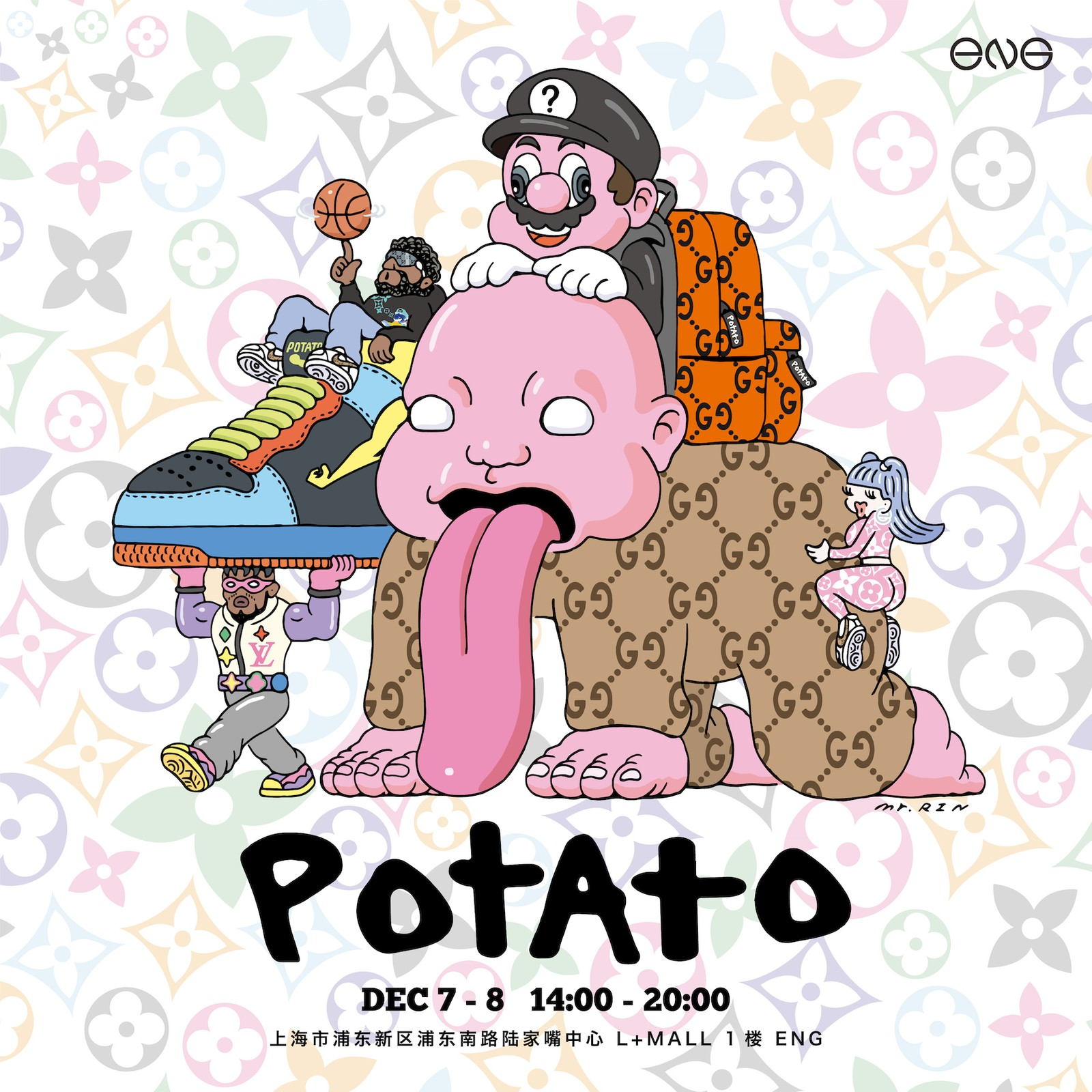 Imran Potato 2019 秋冬系列正式發佈