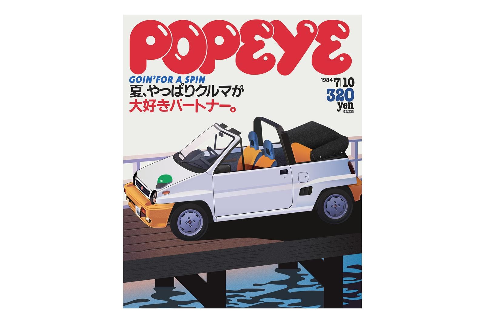 日本雜誌出版社的結業,為何特別能引起業內人士的共鳴?