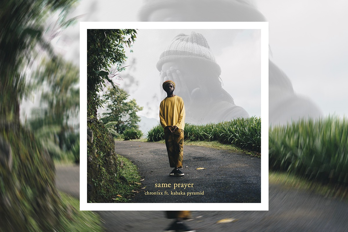 HYPEBEAST 本周精选新曲:RZA, Gorillaz, Spillage Village, 南神 & More