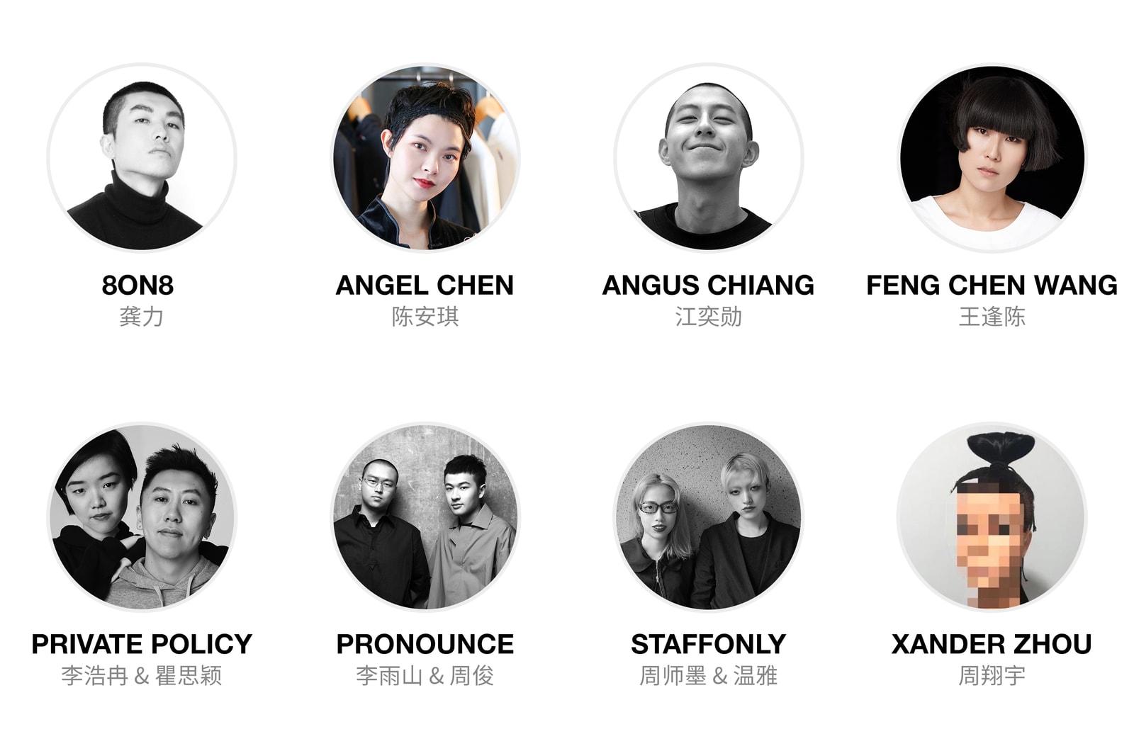 从开发和订货受阻、到 DTC 发展,八组设计师与我们分享时装行业变革期的新思考