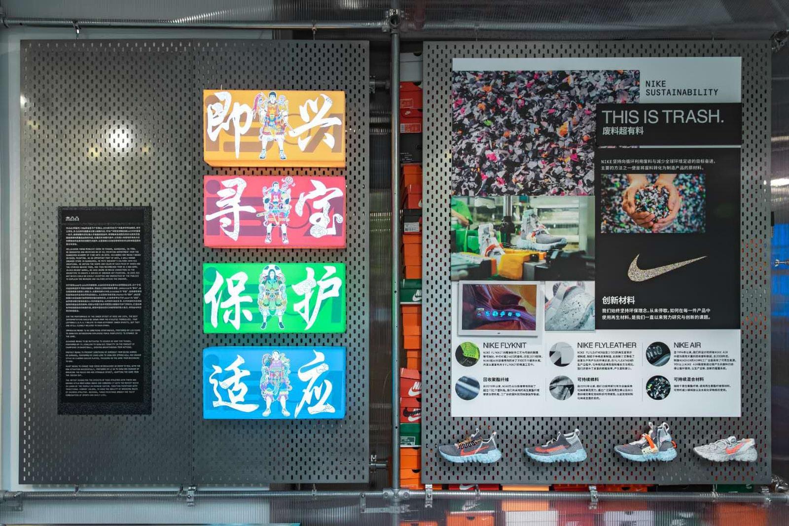 Nike 正式开启「扩频计划」活动