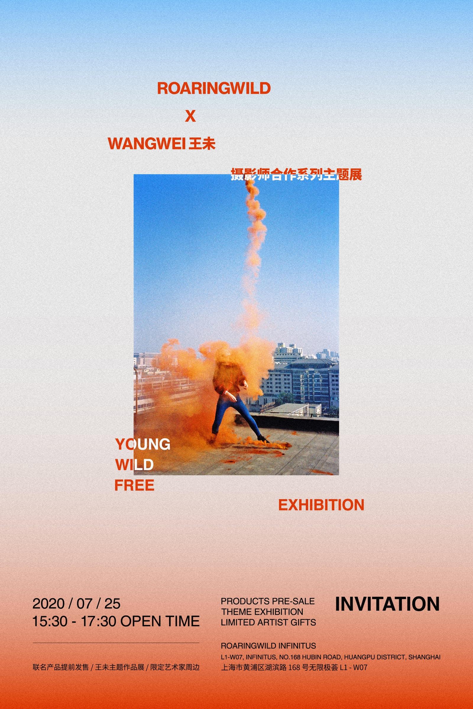 ROARINGWILD 攜手攝影師王未打造「Young Wild Free」跨界聯名系列