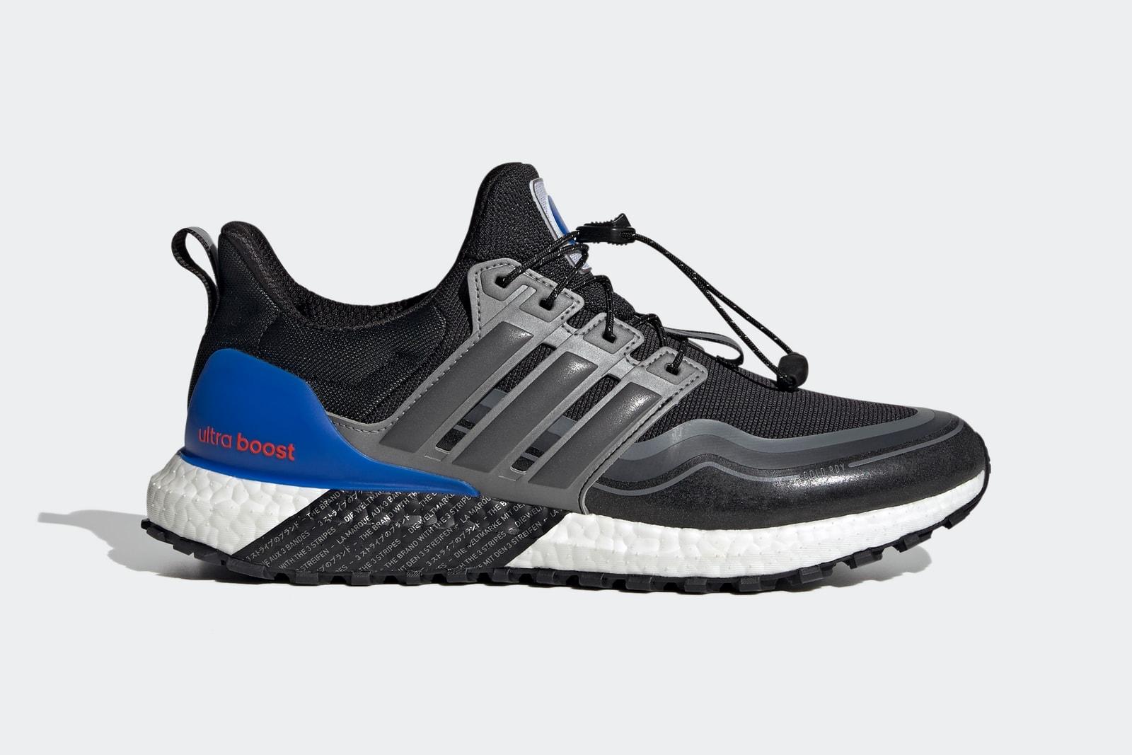 adidas 携手 NASA 打造 ULTRABOOST 限定跑鞋系列