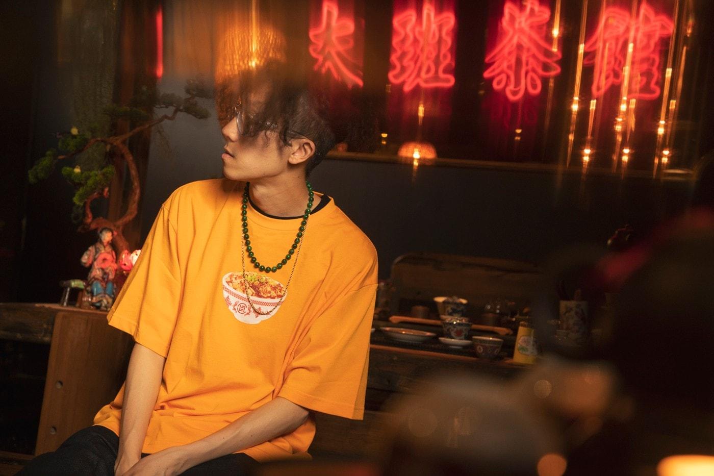 Dough-Boy: 应该如何向世界「兜售」东方文化? | Solo Session