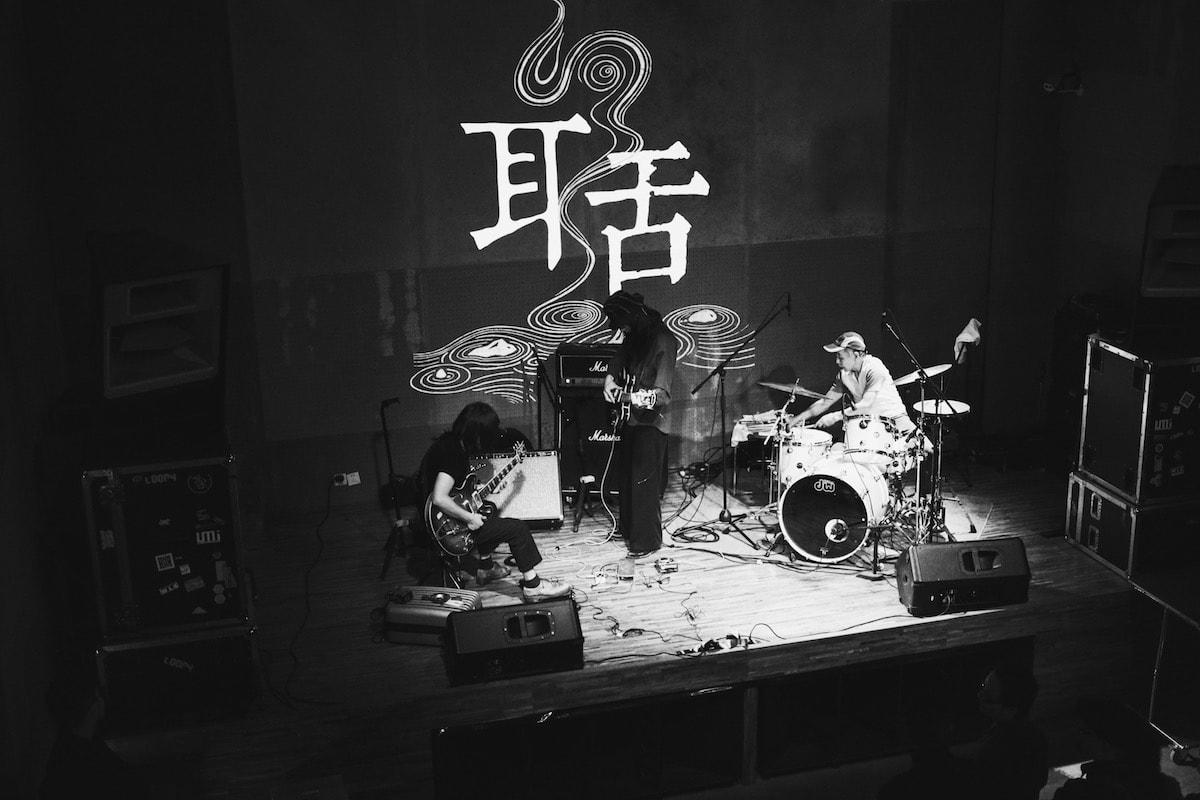 Yifei:地下俱乐部如何「筛选」客人?|Solo Session