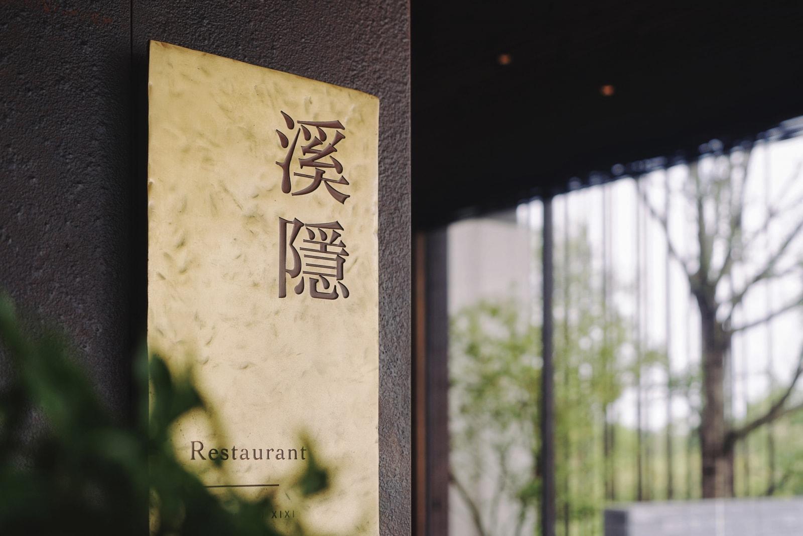 HYPEBEAST City Guide:杭州短途旅行指南