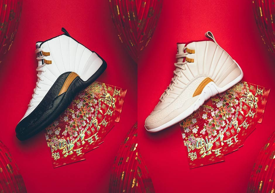 Chinese New Year Nouvel An Chinois 2018 Année Chien Air Jordan 6