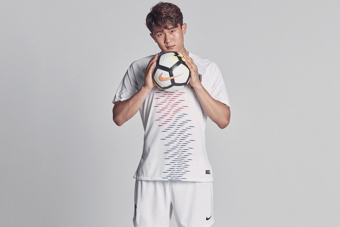 Coupe du Monde 2018 Maillots France Allemagne Japon Corée Serbie Sénégal Nigéria