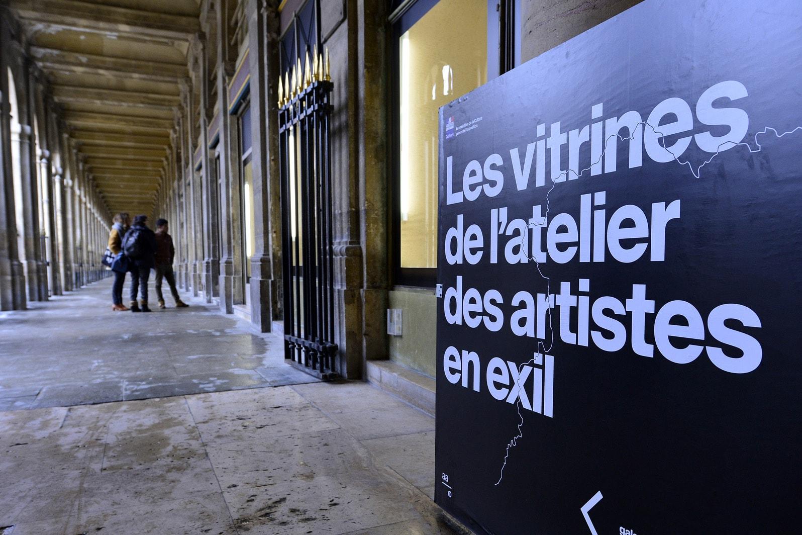 Lord Esperanza Internet Interview L'Atelier des Artistes en Exil