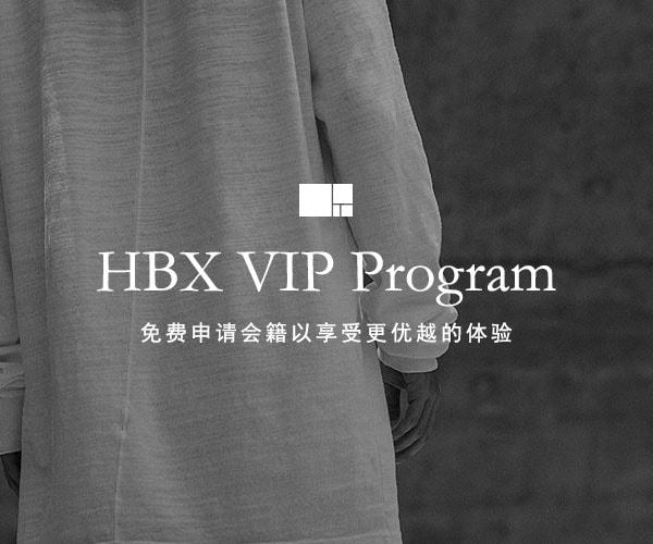 HBX VIP Program