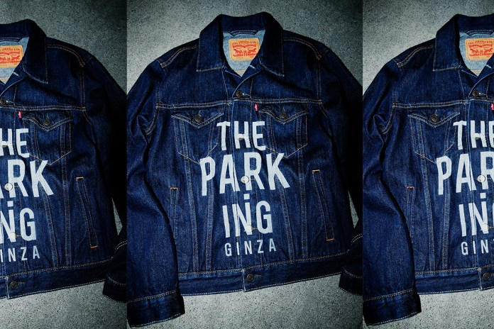 Levi's® THE 50TH ANNIVERSARY OF TRUCKER JACKET POP-UP STORE