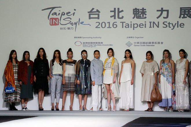 TIS 2016 is bringing the latest trends from Taiwan to the world