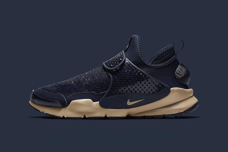 Stone Island x NikeLab Sock Dart Mid First Look