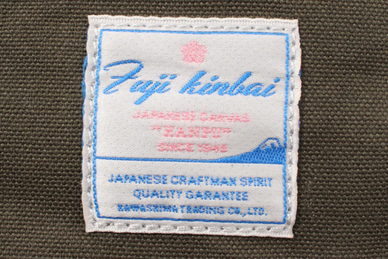 Columbia 與日本傳統帆布品牌「富士金梅」聯手打造別注系列