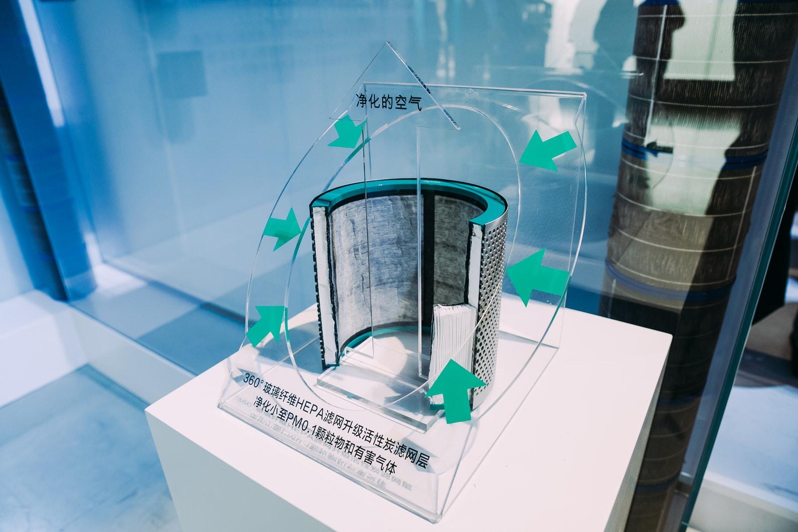 走進 Dyson Pure 最新空氣清新風扇系列北京發布會現場