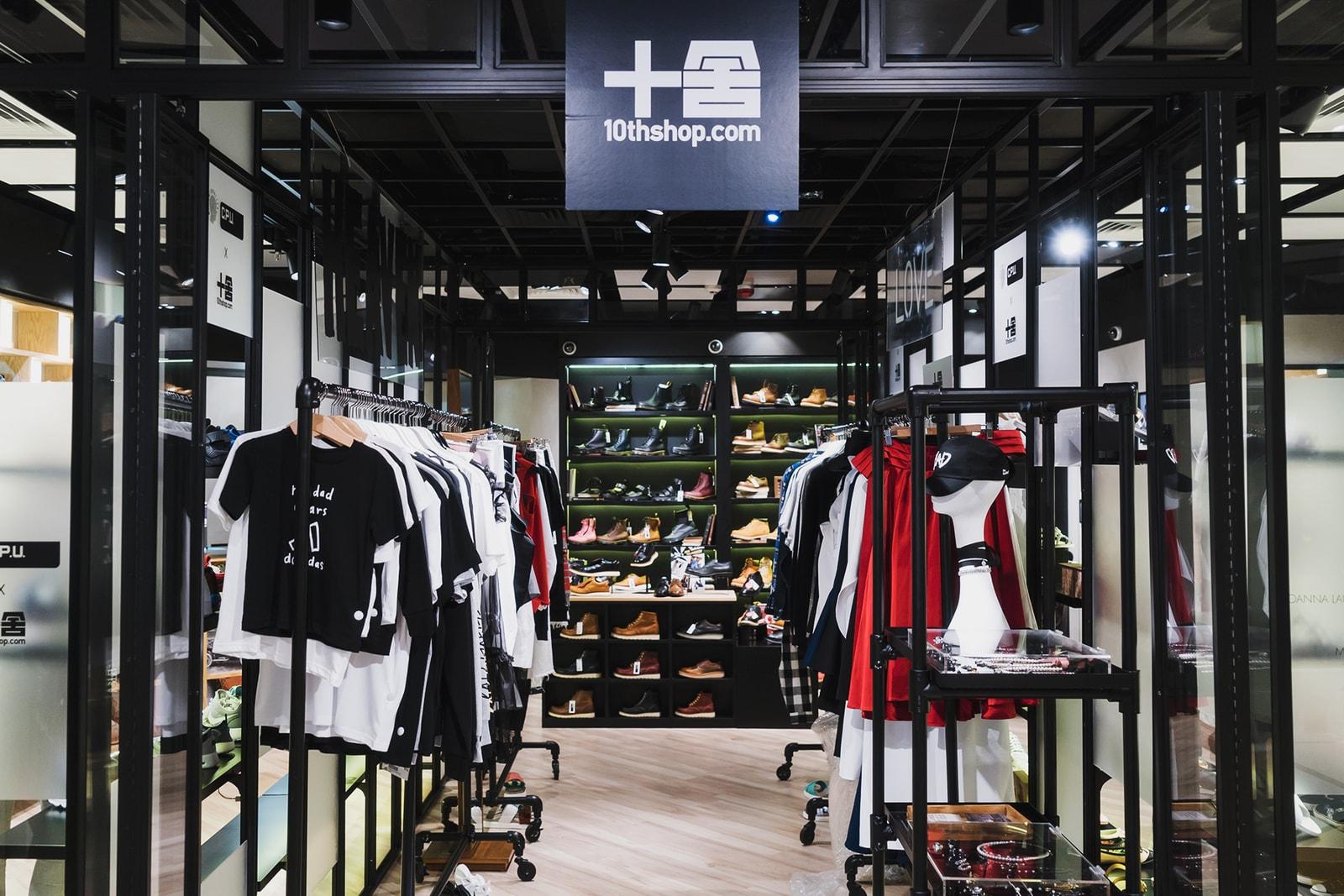 HYPEBEAST Eats... 香港鞋履概念店 C.P.U. 開設首家人文生活 Café
