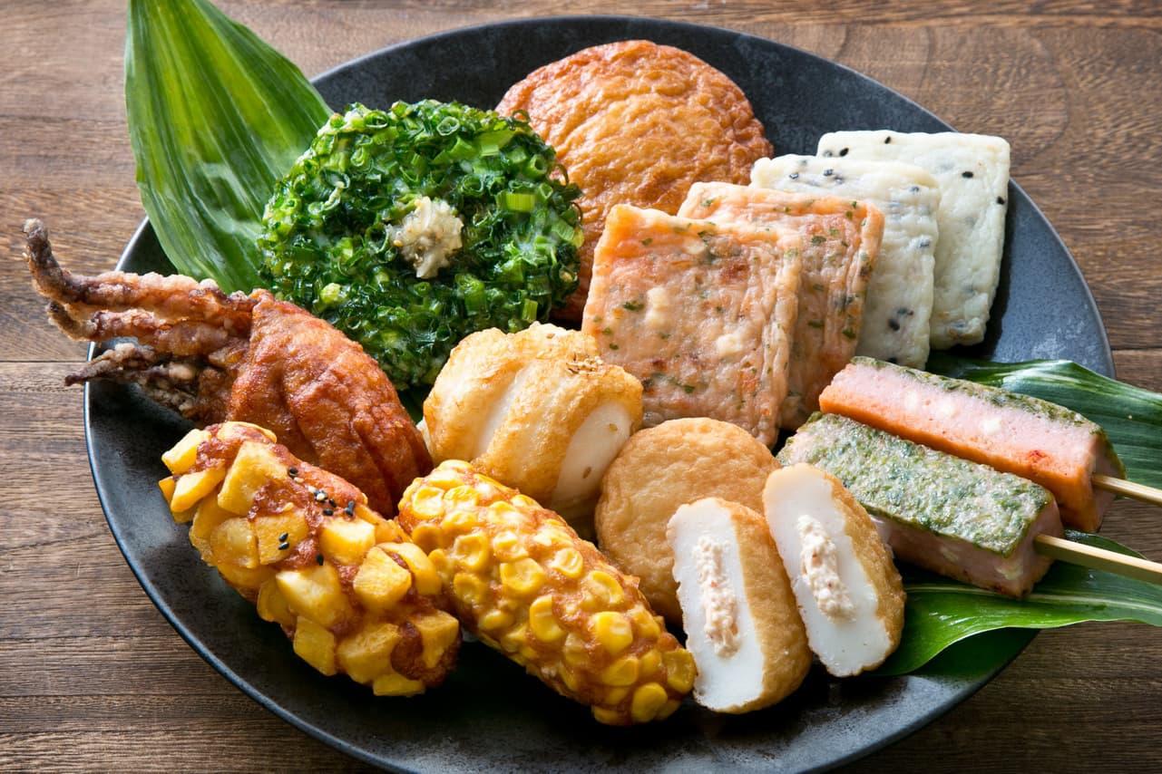 HYPEBEAST Eats... 日本人氣薩摩魚餅店「玖子貴」首間海外分店登陸香港