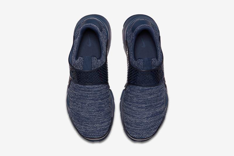 "Nike Sock Dart Breathe ""Midnight Navy"""