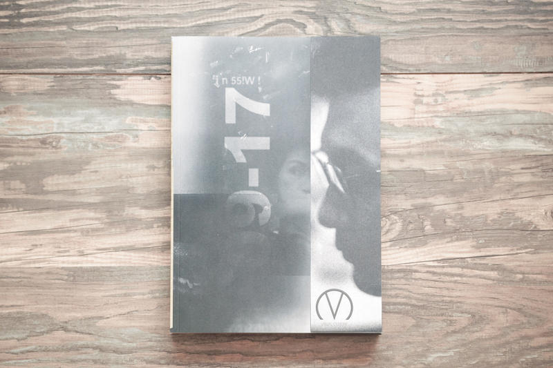 《春嬌救志明》x VISUAL CULTURE《i n 55!W ! 09-17》限量版相冊