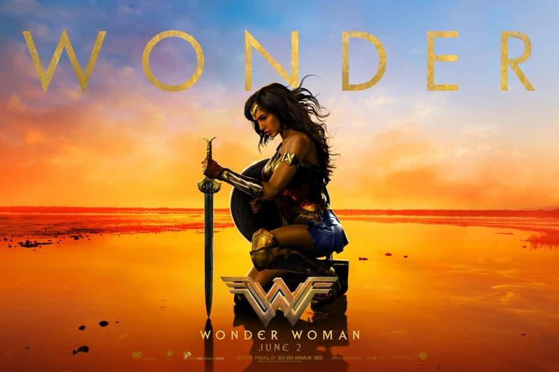 DC 迷注意!《Wonder Woman》片尾將取消彩蛋
