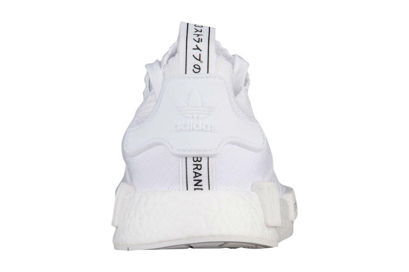 "adidas Originals NMD R1 ""Japan BOOST"" More Details"