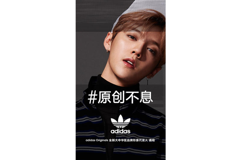 LuHan adidas Originals Exclusive Interview