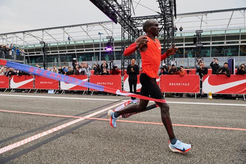Nike 兩小時全馬挑戰 BREAK2 精彩落幕