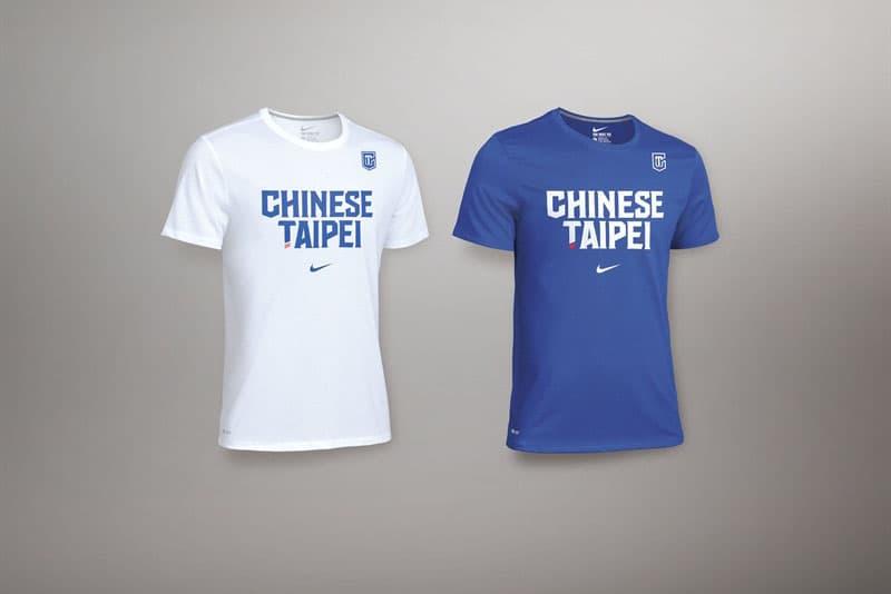 NIKE 與中華籃協共同發表全新 CHINESE TAIPEI 隊徽及系列裝備