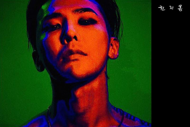 BIGBANG 隊長 G-Dragon 同名新專輯《권지용(KWON JI YONG)》快將登場