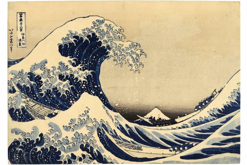 浮世繪《冨嶽三十六景.神奈川沖浪裏》初版以 382 萬港元高價成交