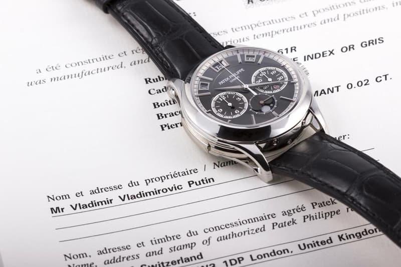 Putin 百萬美元 Patek Philippe 收藏即將進行拍賣