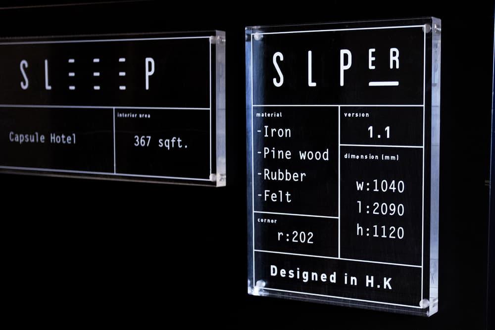 走進香港首家膠囊酒店 SLEEEP