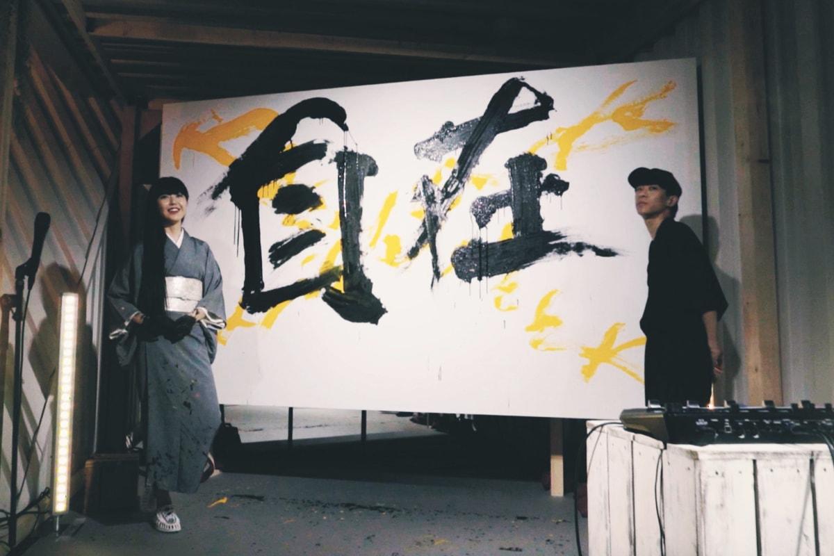 KEEN UNEEK 東京「UNEEKBOT FACTORY STORE」期間限定展