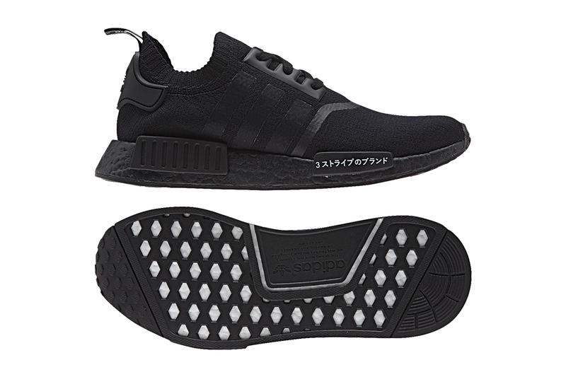 adidas Originals NMD R1「Japan BOOST」系列全黑魂「Triple Black」香港上架情報!