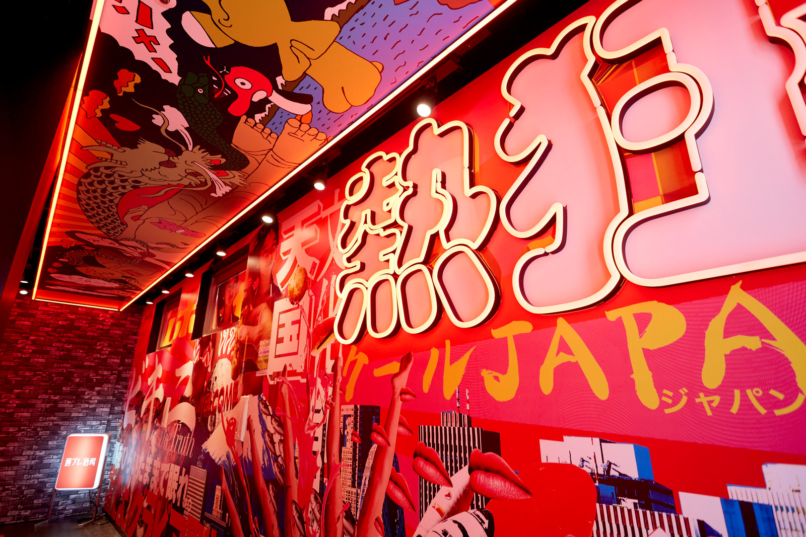 HYPEBEAST City Guide:東京副都心指南新宿篇