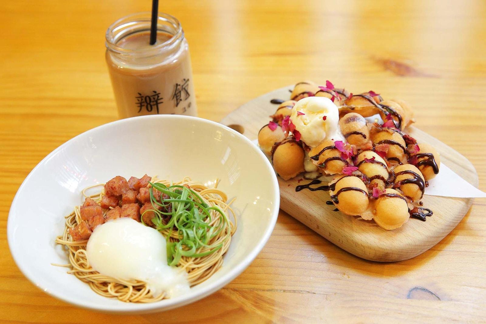 HYPEBEAST Eats... 出前一丁 x 辦館 LOF 10 於香港開設概念店