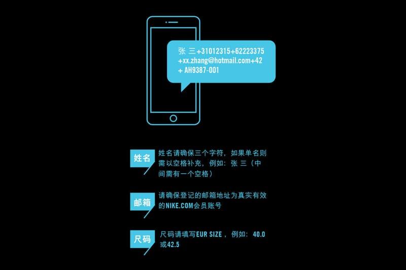 Nike HyperAdapt 1.0 China Release Info