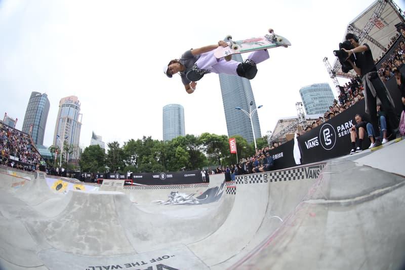 2017 Vans 職業公園滑板賽 ISF 全球冠軍賽於上海完美落幕