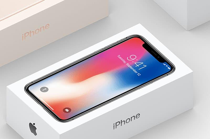 「果農」必讀-從未曝光之 iPhone X 包裝盒現身 Apple 官網