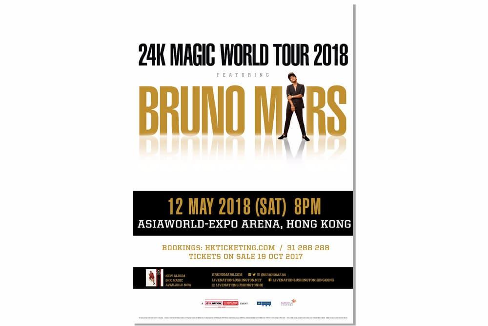 Bruno Mars 將於香港舉行「24K Magic World Tour 2018」巡唱
