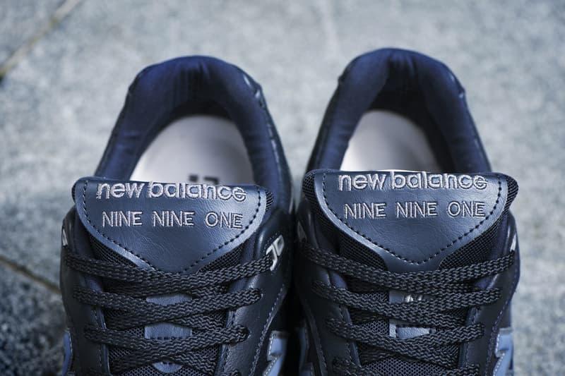 New Balance 推出豪華的英倫製「Modern Gentleman」系列
