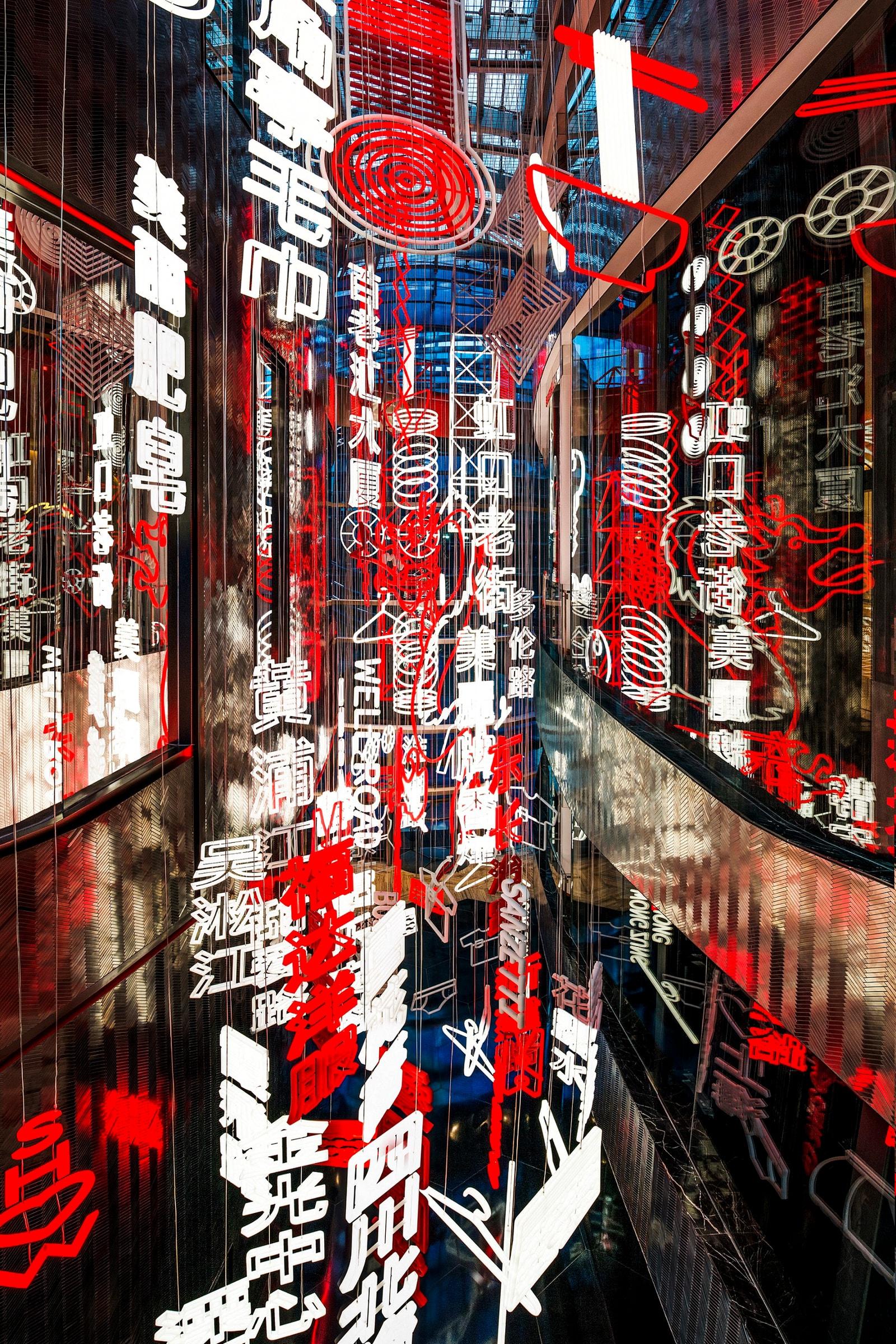 走進 W Shanghai The bund 亞洲旗艦店