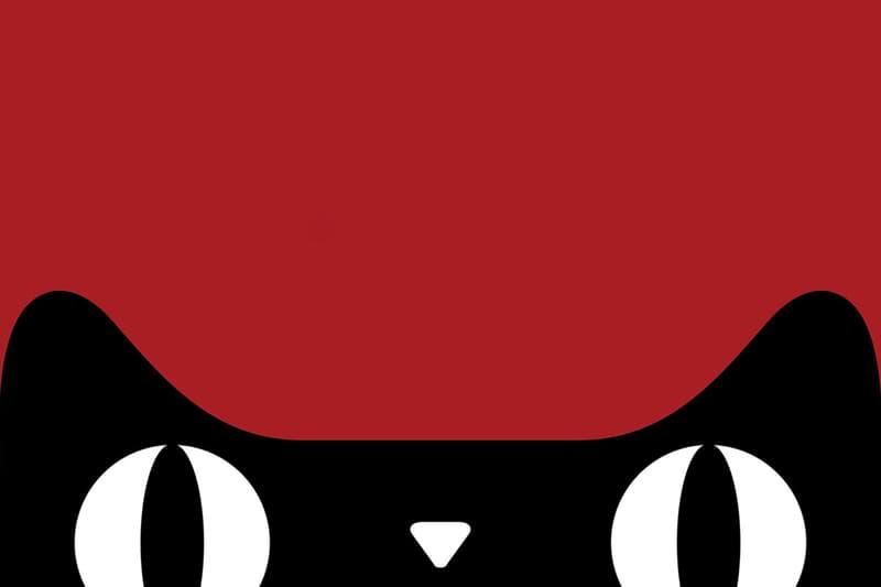 2017 天貓「雙十一」全天成交額 1,682 億人民幣再創紀錄