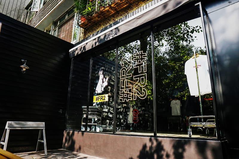 空降富錦街 − 走進 CLOT x Fxxking Rabbits 台灣期間限定店