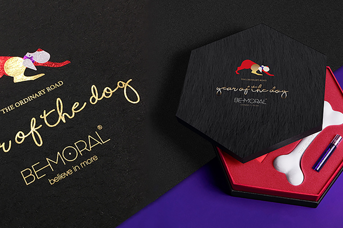 限量 99 組-BeMoral x Dani 帶來犬年限量聯名禮盒