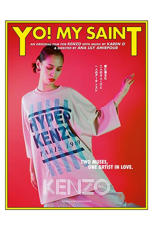 KENZO 為 2018 春夏系列推出的形象影片《Yo! My Saint》