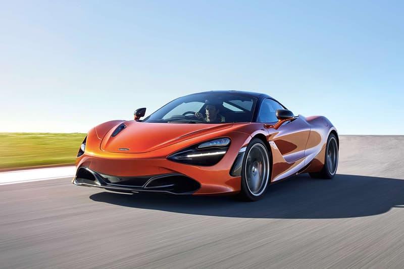 超跑廠 McLaren 在 2017 年再度刷新史上最高的銷售總量!