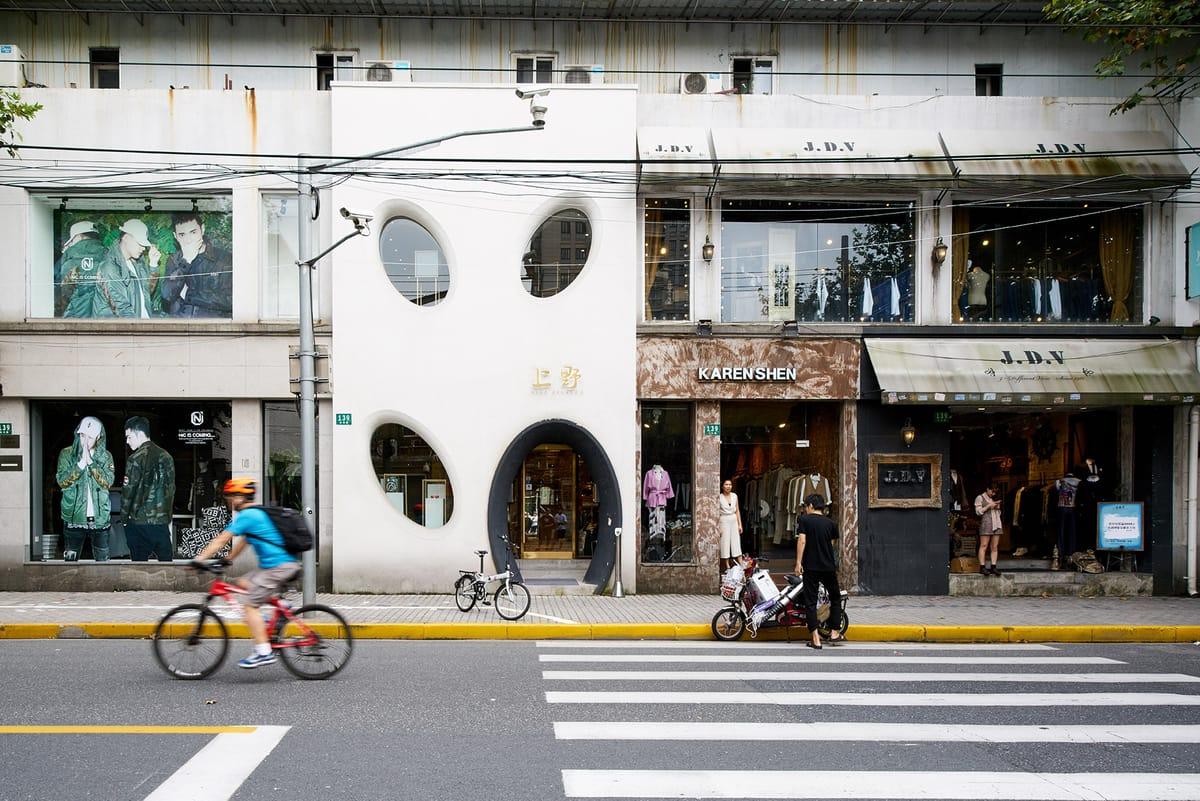 中國潮流地標深度談 - 長樂路為何沒有成為「上海裏原宿」