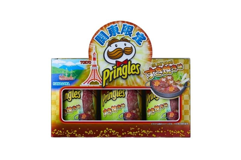 Pringles 推出日本關東地區期間限定「壽喜燒」口味薯片